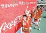 [issue&] 스포츠 스타,<!HS>청소년<!HE>들 함께 모여 '평창올림픽 성공 기원'