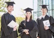 [2017 소비자의 선택] 착한 학비, 수준급 강의 … 사이버대 명문