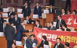 """표창원, 자유한국당 향해 """"기본적 인간적 예의 없는 처참한 실체"""""""