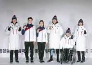 [사진] 애국가 가사 담았다, 평창 올림픽 선수단복