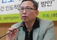 통일부 '선수 3인방' 합체했다…조명균, 천해성 이어 고경빈 전 정책실장 컴백