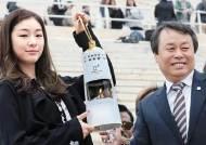 """""""한국 올림픽 목표 8·4·8 이루면, 선수들 모습 기념시 쓰겠다"""""""