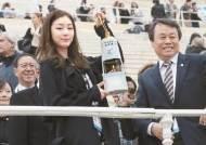 [미리보는 오늘] 평창 올림픽 성화, 인천 도착…30년 만의 귀환