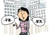 """['무빠' 대입 설명서⑤] """"대입 면접을 학원에서 준비한다고?"""""""