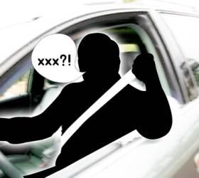 우회전 방해한다고···일가족 탄 車에 <!HS>보복<!HE><!HS>운전<!HE> 징역형