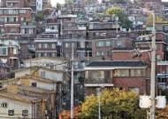 '한남 3구역' 건축 심의 통과에, 서울 재개발 곳곳 들썩
