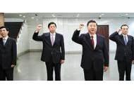 """덩샤오핑 """"선두에 서지 마라"""" → 시진핑 """"중국, 할 일은 한다"""""""