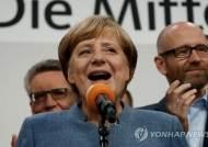 메르켈, 7년 연속 '가장 영향력 있는 여성' 1위