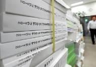 막오른 '예산 한달 전쟁'…최대 쟁점은 '공무원 3만명 증원'