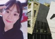 The Celebrity Landlady Han Seung-yeon of KARA to Collect Rent from the Newly Debuted Girl Group