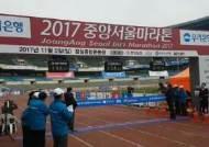 김도연, 시즌 최고기록으로 중앙서울마라톤 여자부 우승