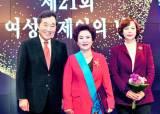 [경제 브리핑] 공정거래조정원 창립 10주년 학술대회 外