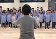 [굿모닝 내셔널]제주어린이들이 제주어로 부른 뮤지컬 들으니