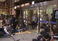 """故김광석 부인 서해순 """"이상호 기자, 20년 동안 스토킹…공개 사과 요구"""""""