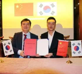 <!HS>사물인터넷<!HE>전문기업 '디지엔스' 중국 '온주상회'와 계약 체결