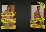 '리벤지 포르노' 막는 방법은 누드사진? 페이스북의 실험