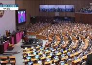 """[전문] 트럼프 """"모든 한국인들이 자유롭게 살 그날을 위해 기도한다"""""""