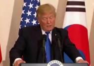 """트럼프, FTA 폐기 언급 없이 """"더 나은 협상 촉구한다"""""""