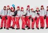 """""""마블링 좋은 소고기""""라는 평 받는 평창올림픽 자원봉사자 유니폼"""