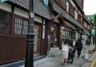 [굿모닝 내셔널]개항기 인천에 조성된 '일본풍 거리' 가보니