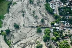 콜롬비아 옛 격전지서 홍수·산사태…35명 사상