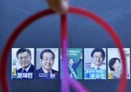 19대 대선 선거사범 512명 기소…선거법 수사 마무리