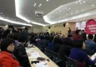 """인사하는 홍준표 대표에게 """"나가라"""" 소리지르는 대구 친박단체들"""