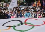 평창올림픽 이후 경기장 운영 연 101억원 적자 예상