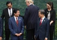 """""""한미정상회담 때 미국이 '한미일 3국 협력' 이례적으로 요청"""""""