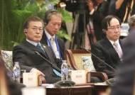 문 대통령, 동남아 마지막 순방국인 필리핀서 리커창 중국 총리와 회동