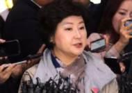 """서해순측 """"여혐 이용한 관음증의 사기극"""" 김광복·이상호 맹비난"""