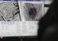 498명 열 손가락 지문정보 증발…경찰, 주민등록신청 원본 대량 분실