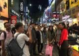 펀타스틱코리아, 외국인 관광객 유치·서비스 플랫폼 '펀코' 구축
