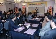 세계 최초의 바둑학과 '성년(成年)' 되다