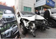 폐차 직전 차량 포토샵 이용 무사고 차량으로 둔갑…4억 7000만원 챙겨