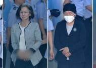 '정유라 특혜' 최순실 2심서도 징역 3년…최경희 전 총장 징역 2년