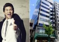 대성, 강남 압구정 빌딩 310억에 매입…월세 9469만원