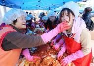 [서소문사진관]한성대의 유쾌한 사랑의 김장나눔 행사
