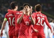 '구자철 동점골-조현우 수퍼세이브' 한국, 세르비아와 1-1