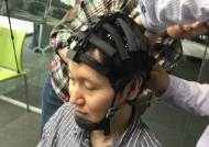 [J가 해봤습니다] 뇌 게임하면서 치매 진단하는 세상 열린다