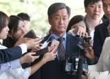 국정원 돈으로 '민간 댓글부대' 운영, 이종명 3차장 구속영장