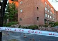 교육부가 지진피해 수험장으로 언급한 '포항여고'…한때 '포르말린' 누출돼