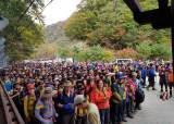 설악산 만경대 '탐방 예약제'로 혼잡·안전사고 해결했다