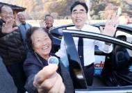 100원 택시, 실개천 살리기 … 행정실험 '퍼스트 펭귄' 아산시
