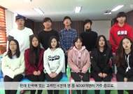 [단독] 뿌리 찾아 한국 왔지만 … 90일마다 '추방'되는 고려인 4세