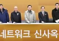 중앙미디어네트워크 상암시대 연다