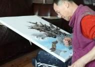[서소문사진관]시각장애 화가의 손끝으로 희망을 그리다!