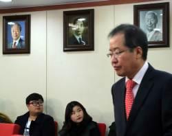 [사진] 이승만·박정희·김영삼 사진 걸린 한국당