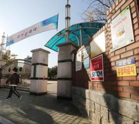 서울 <!HS>지진<!HE>대피소 절반 표지판도 없어 … <!HS>일본<!HE>은 가정·회사에 '피난 지도' 배달