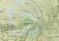 中 티베트-인도 접경지역 규모 6.3 지진…中 지진국, 6.9로 발표